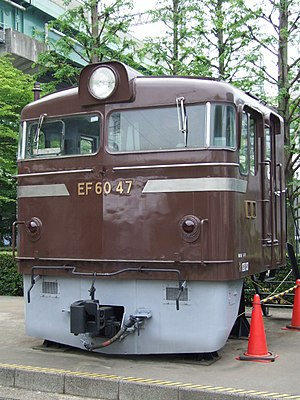JNR Class EF60 - Image: EF60 47 of JNR