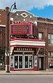EJAY Theatre.jpg