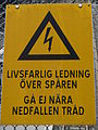 EU-SE-Stockholm-Tvärbanan warning.JPG
