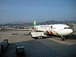 EVA Air Airbus A330-302X (B-16332-1268) (8438084704).jpg