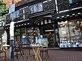 East Grinstead Bookshop, 22 High Street, East Grinstead, Sussex, England (SX049904).jpg