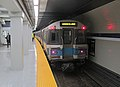 Eastbound Blue Line train at Government Center station, March 2016.JPG