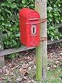 Edward VII letter box, Bullinghope - geograph.org.uk - 1161877.jpg