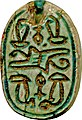 Egyptian - Scarab with Crowns and Cobras Design - Walters 4233 - Bottom (2).jpg