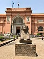Egyptian Museum, al-Qāhirah, CG, EGY (46992926825).jpg