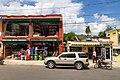 El Millon, Samana 32000, Dominican Republic - panoramio (9).jpg