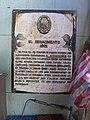 El Renacimiento historical marker.jpg