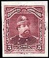 El Salvador 1893 5c Seebeck essay maroon.jpg
