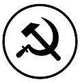 Election logo Maoist.jpg