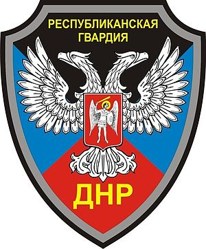 Battle of Marinka - Image: Emblem RG DPR