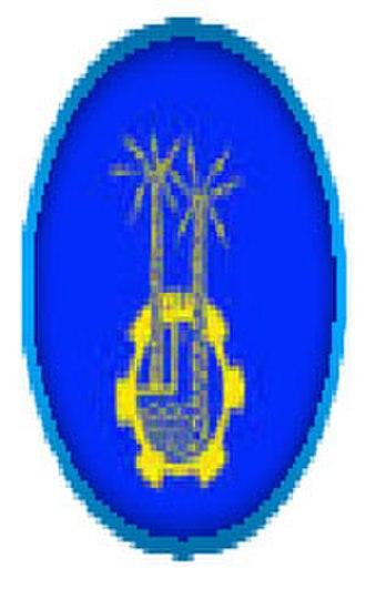Aswan Governorate - Image: Emblem Aswan Governorate