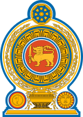 Emblem of Sri Lanka.svg