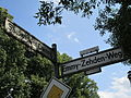 Emmy-Zehden-Weg in Berlin 2.JPG