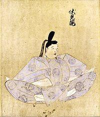Emperor Fushimi.jpg