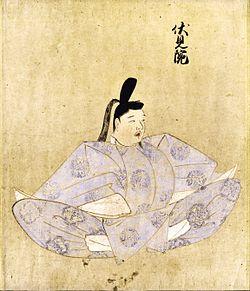 伏見天皇 - ウィキペディアより引用