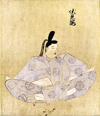 Emperor Fushimi - Fushimi, Tenshi Sekkan Miei