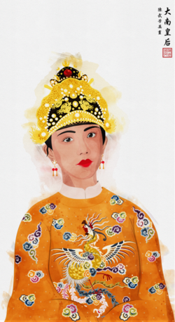 Empress of Đại Nam – Painting by A.png
