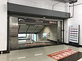 Entrance B2 of Yangxi Flyover Station(Underground).jpg