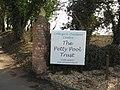 Entrance gateway to Petty Pool centre - geograph.org.uk - 1773754.jpg