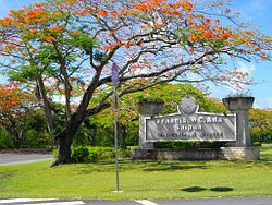 Entrance to Saipan International Airport.JPG