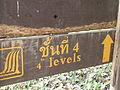 Erawan Waterfall Level 4 P1110157.JPG