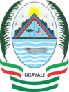 Official seal of Ucayali Region