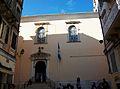 Església de sant Espiridó de Corfú.JPG