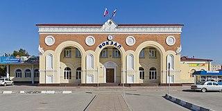 Yevpatoria railway station Railway station in Crimea