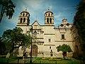 Ex-Templo de la Compañía de Jesús-Librería Universitaria Fray Alonso De La Vera Cruz Morelia 4.jpg