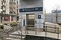 Exit D lift of Huilongguan Dongdajie Station (20210302165511).jpg
