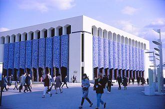 Abdol-Aziz Mirza Farmanfarmaian - Expo 67, Iran Pavilion, on Saint-Helen Island. Montréal, Québec, Canada