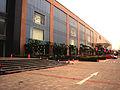 Express avenue chennai.jpg
