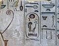 F4150 Louvre E12661 A et B fragments de reliefs au nom du roi ouahankh Antef II detail 1 rwk.jpg