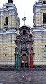 Façade del' eglise de San Francisco, Lima.jpg