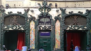 Theatrograph - Animatograph in Rossio, Lisbon