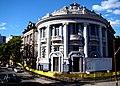 Faculdade de Medicina, Campus Central da U.F.R.G.S., Porto Alegre.jpg