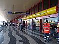 Faroairport departures.JPG