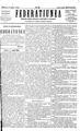 Federațiunea 1868-06-27, nr. 96.pdf