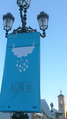 Festival de Cine de Alcalá de Henares (RPS 13-11-2016) ALCINE 46 cartel.png