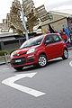 Fiat Panda Pop (10848370143).jpg