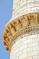 First Floor Balcony - South-eastern Minaret - Taj Mahal - Agra 2014-05-14 3803.JPG