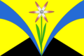 Flag of Iskitimsky rayon (Novosibirsk oblast).png