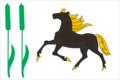 Flag of Kamyshlinsky rayon (Samara oblast).png