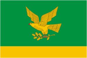 Kuyurgazinsky District - Image: Flag of Kuyurgaza rayon (Bashkortostan)