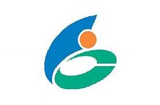 Nikaho, Akita - Image: Flag of Nikaho Akita