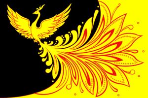 Palekh - Flag of Palekh