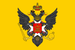 Flag of Pavlovsk (St Petersburg).png
