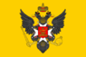 Flag of Pavlovsk (St Petersburg).png