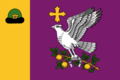 Flag of Uspenskoe (Ryazan oblast).png