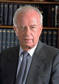 Flickr - Israel Defense Forces - Life of Lt. Gen. Yitzhak Rabin, 7th IDF Chief of Staff in photos (11).jpg